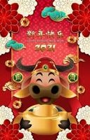 Happy Chinese New Year Golden Ox Poster Part 02 vector