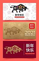 Banners of Chinese New Year Golden Ox