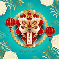 Gong Xi Fa Cai Lion Dance Head with Lanterns Concept vector
