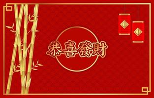 Gong Xi Fat Choi With Letter And Bamboo vector