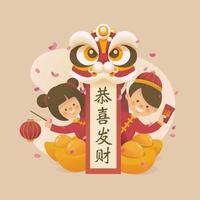 Boy And Girl Greeting For Chinese New Year vector