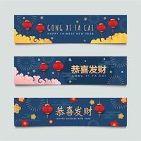 Set of Gong Xi Fa Cai Greeting Banner vector