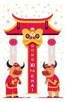 Gong Xi Fa Chai vector