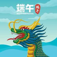 Chinese dragon boat race festival, cute character design happy dragon boat festival on background greeting card illustration. vector