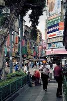 Taipei, Taiwan, 2020 - People walking on a street during daytime