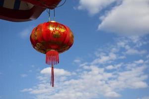Chinese lanterns at night close up, Chinese New Year. photo