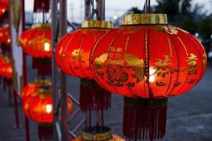 Close-up of red lanterns photo