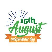 india independence day celebration with sunburst flat style vector
