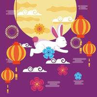 Rabbit of mid autumn festival vector design