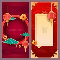 Chinese decorative banners for new year greeting card vector