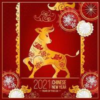 Golden Ox 2021 Chinese New Year