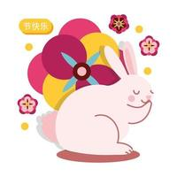 mid autumn festival card with rabbit and flower flat style icon