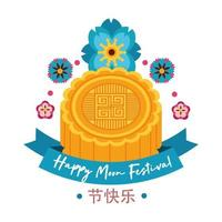 mid autumn festival card with seal, lace and flowers flat style icon
