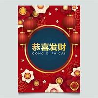 Chinese New Year Flower Decoration Poster vector