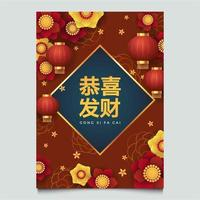 Gong Xi Fa Cai Flower Decoration Poster vector