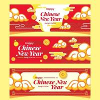 Happy Chinese New Year Greeting Banner with Cloud Ornament vector