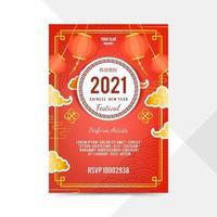 cartel del festival del año nuevo chino rojo y dorado