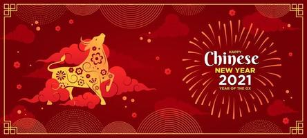 Chinese New Year 2021 Free Vector Art 658 Free Downloads