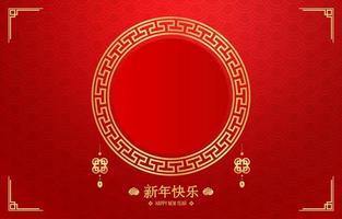 Red Circle China Ornament vector