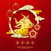 Happy Chinese New Year 2021 with Ox Illustration vector