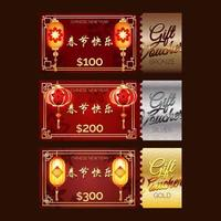 Chinese New Year Voucher vector