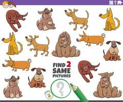 find two same dogs educational game for children vector