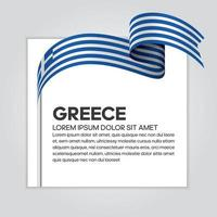 Greece abstract wave flag ribbon vector