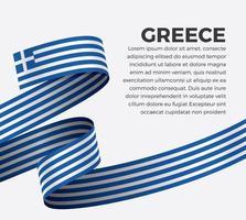 cinta de bandera de onda abstracta de grecia vector
