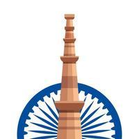 the qutub minar famous monument of india with blue ashoka wheel vector