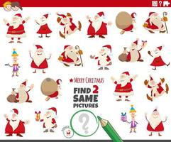 find two same Santa Claus characters educational game vector