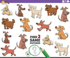 find two same dog characters task for kids vector
