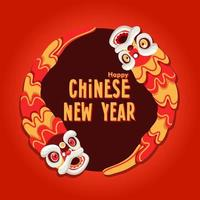 Circling Chinese Traditional Lion Dance Costume vector