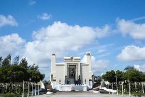 rey rama 1 monumento