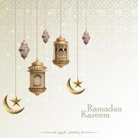 islamic greeting eid mubarak card design with beautiful watercolor gold lanterns and crescent moon vector