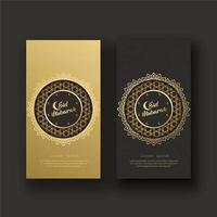 set of islamic greetings eid mubarak card design template vector