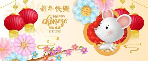 Happy new year 2032 Chinese new year greetings. Year of the Rat fortune. Chinese translation is Wish you a happy Chinese new year.