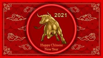 Metal Gold Bull, Ox, Chinese new year Background