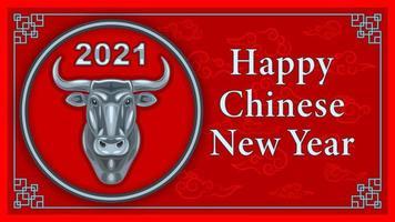 Cabeza de metal de un toro, fondo de año nuevo chino vector