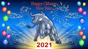 cartel de vacaciones de año nuevo chino, toro de metal, buey vector