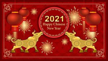 2021 Metal Gold Bull and Decoration Elements on Red Background