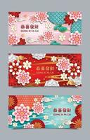 Beautiful Gong Xi Fa Cai Chinese New Year Banners vector