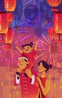 Chinese New Year Festivity with Family vector