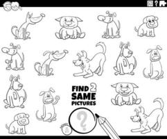 find two same dogs task coloring book page vector
