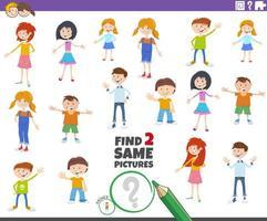 Encuentra dos imágenes iguales del juego de personajes infantiles. vector