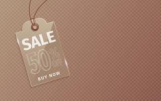 Etiqueta de precio de vidrio dorado realista con ilustración de vector de stock de venta de texto. etiqueta de vidrio, etiquetas de venta de papel plantilla de etiquetas de maqueta regalo de compras con etiquetas de cuerdas y espacio para copiar texto