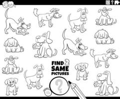 find two same dogs picture coloring book page vector