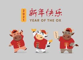 feliz año nuevo chino 2021 buey zodiaco