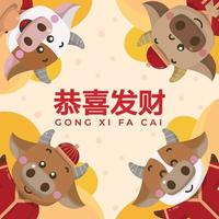 Chinese New Year Greeting With 4 Little Cute Ox vector