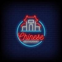 restaurante chino letreros de neón estilo texto vector