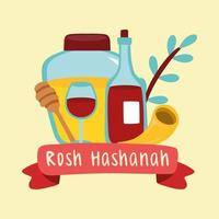happy rosh hashanah lettering with honey and wine vector